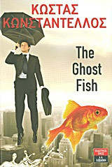 The Ghost Fish