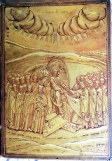 Το ιερό εικονογραφημένο ευαγγέλιο του Ιωαννη Καντακουζηνού