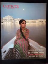 Camera International - Τεύχος 8
