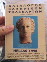 Κατάλογος Ελληνικών Τηλεκαρτών