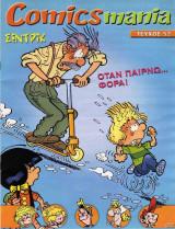 Comics Mania 52