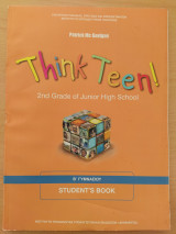 Think Teen - 2nd Grade of Junior High School (αρχάριοι)