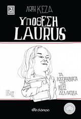 Τα κατορθώματα της Ρόζας Δελλατόλα: Υπόθεση Laurus