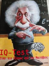 IQ - Test