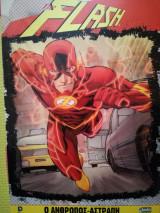 Flash-ο άνθρωπος αστραπή