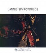 ΓΙΑΝΝΗΣ ΣΠΥΡΟΠΟΥΛΟΣ (JANNIS SPYROPOULOS)