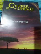 Περιοδικό courrier της unesco-Ιανουάριος 1992