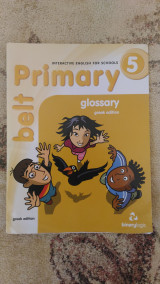 Primary Belt glossary 5