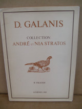 D. Galanis Collection  Andre  et  Nia Stratos β' Εκδοση σε  500  ανιτυπα