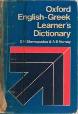 Oxford English - Greek Learner's Dictionary