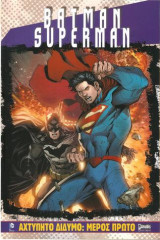 Batman Superman Αχτύπητο δίδυμο (Μέρος Πρώτο)