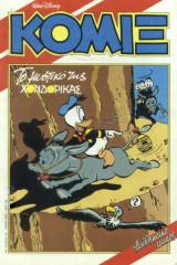 Κόμιξ αρ. 23 Το μυστικό της Χονδορίκας