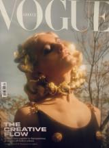 Vogue Greece No 20 (Μάρτιος 2021)