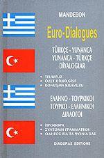 Ελληνο-Τουρκικοί, Τουρκο-Ελληνικοί διάλογοι