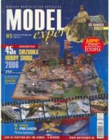Περιοδικο Μντελισμου Model Expert Τευχος 85