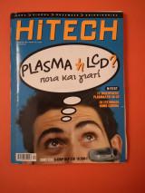 Hitech Δεκέμβριος 2005 τεύχος 110