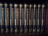 Βασική Εγκυκλοπαίδεια Κοντέου 10 Τόμοι Άλφα - Ωμέγα