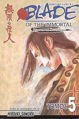 Blade of the Immortal: Σκοτεινές σκιές