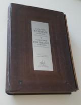 Αυτοκράτορας Ιουστινιανός Νομοθεσία Μαλατεστιανός Κώδικας S.IV.1