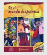 En En el mundo hispanico - Vida y cultura (New editon)