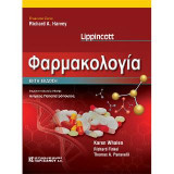 Lippincott's Φαρμακολογία 6/Ε