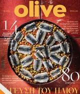 Olive 154 ιουνιος 2021