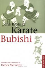 The Bible of Karate: Bubishi