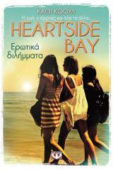 Heartside bay 2 - ερωτικά διλήμματα