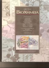 Βιοχημεία 2ος τόμος