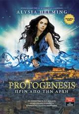 Protogenisis, Πριν από την αρχή