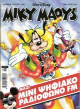 Μίκυ Μάους τεύχος 2129