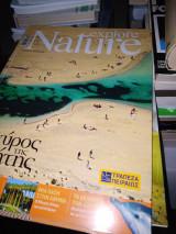 Explore Nature τεύχος 15