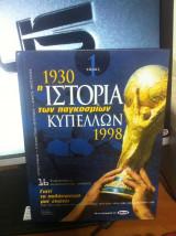 Ιστορία του Παγκόσμιου Ποδοσφαιρικού Κυπέλλου