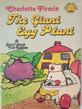 The Giant Egg Plant