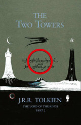 The Two Towers The Two Towers