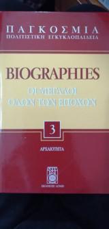Biographies - Οι μεγάλοι όλων των εποχών 3