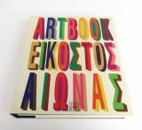 ΤΗΕ ART. BOOK ΕΙΚΟΣΤΟΣ ΑΙΩΝΑΣ