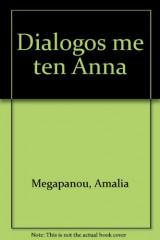 Διάλογος με την  Άννα