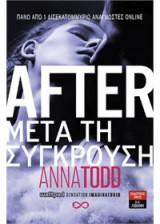 AFTER - Μετά τη σύγκρουση